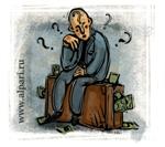 "<a href=""http://treydinvestkapital.ru/wp-content/uploads/2014/07/kuda.jpg""[инвестиции в памм]""><img border=""0"" alt=""[или самостоятельная торговля]""  </a>"